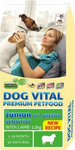 Dog Vital Junior Sensitive All Breeds Lamb 12kg
