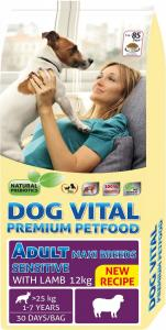 Dog Vital Adult Sensitive Maxi Breeds Lamb 12kg